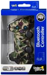 PS3 Bluetooth Controller CAMO