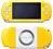 "PSP 2003 ""Simpsons"" special limited edition"